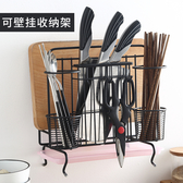 廚房多功能不鏽鋼刀架 刀座砧板架筷子筒筷籠 收納置物架 帶瀝水盤  中秋降價
