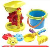 全館83折兒童沙灘玩具套裝大號寶寶戲水沙漏鏟子決明子玩沙子挖沙工具小孩