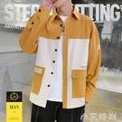 秋裝新款男士工裝長袖襯衫日系韓版潮流寬鬆拼接學生外套春季襯衣 小艾新品