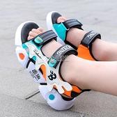 男童涼鞋2021年新款夏款中大童防滑軟底兒童鞋子小學生韓版沙灘鞋 快速出貨