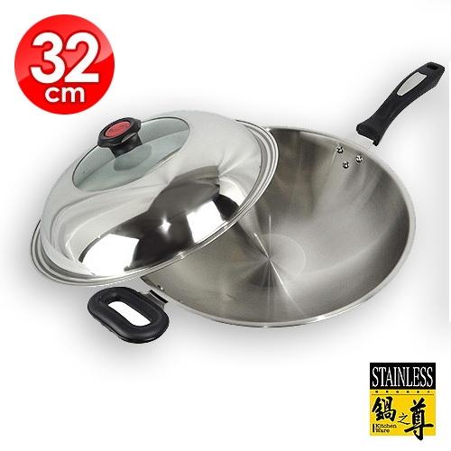 金德恩 台灣製造 原味七層複合金#304不鏽鋼炒鍋32公分單柄附蓋