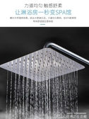 增壓頂噴浴室洗澡蓮蓬頭家用淋浴器單頭304不銹鋼大花灑淋雨噴頭 居樂坊生活館