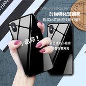 祖宗簡約可愛情侶文字iPhone5s蘋果6s/7/8plus iPhonex玻璃手機殼 七夕情人節特惠