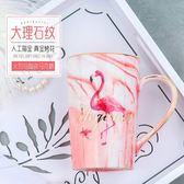 杯子/骨瓷杯 新品北歐陶瓷水杯創意馬克杯帶蓋勺情侶咖啡杯可愛男女學生 酷我衣櫥
