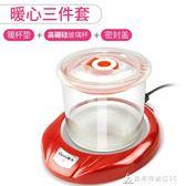 格子保溫底座恒溫寶暖杯器電熱杯墊牛奶加熱杯墊茶座保溫墊保溫碟 酷斯特數位3c 220V