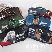 鉛筆盒 漫威復仇者聯盟3美國隊長鋼鐵俠 筆袋男 鉛筆袋文具盒中學生筆袋-開學季