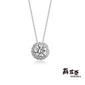 蘇菲亞SOPHIA - 愛伊蕾拉0.20克拉FVS2鑽石項鍊