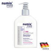 【限時買一送一】德國NumisMed-舒敏專科-PH5.5修護潔膚露-200ML