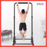 單杠 家用 室內引體向上器 多功能 單雙杆 體育用品 家庭 健身器材