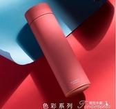 保溫瓶-清新文藝便攜創意刻字水杯子保溫瓶 提拉米蘇