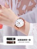 手錶 女2021年新款初高中學生女孩簡約氣質ins風小眾電子機械女錶【八折搶購】