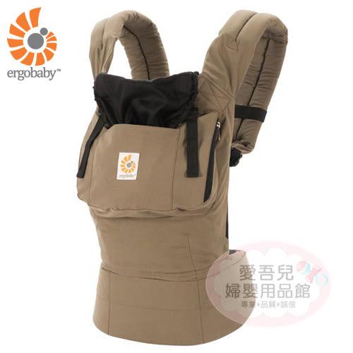 【限量出清特惠】Ergobaby 美國爾哥寶寶 原創款嬰兒背巾/背帶/揹巾-大地色 亞洲總代理公司貨