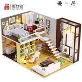 禮物DIY小屋別墅閣樓手工創意制作迷你小房子模型拼裝Y-0806