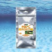 AZOO水晶蝦成長飼料 33g