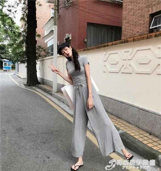 網紅套裝顯腿休閒兩件套女夏裝新款純色T恤 高腰闊腿拖地長褲