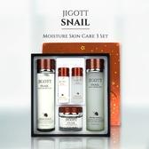 韓國 JIGOTT 蝸牛彈力禮盒5件組【櫻桃飾品】【32221】
