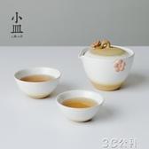 快客杯 快客杯一壺二杯女士日式家用簡易兩杯1人2人便攜式旅行茶具小套裝 3C公社