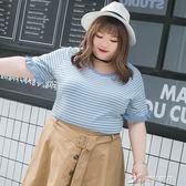 大碼女裝新款胖mm夏裝短袖上衣200斤胖妹妹顯瘦條紋T恤 樂芙美鞋