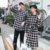 情侣衫情侶裝春套裝新款情侶款襯衫不一樣的長袖韓版寬鬆襯衣同色系 初語生活
