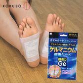 日本 KOKUBO小久保 鍺天然樹液貼(2入) 足部貼片 舒緩 腳底 局部護理 保養 貼布
