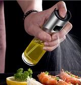 油壺 噴油瓶噴霧健身廚房氣壓式燒烤噴油瓶食用油噴霧橄欖油霧化控油壺【快速出貨八折下殺】