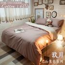 Life素色系列-玖月 S3 單人床包與雙人鋪棉兩用被三件組 100%精梳棉(60支) 台灣製 棉床本舖