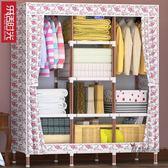 簡易衣櫃 25MM簡易衣櫃牛津布鋼管加粗布衣櫃組裝收納櫃布藝簡約現代經濟型XW 全館滿額85折