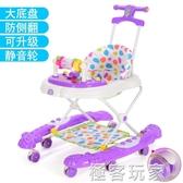 嬰兒學步車防O型腿側翻多功能6-12個月男寶寶女孩幼兒童手推可坐ATF 極客玩家