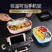 304不銹鋼分格保溫飯盒日式便當盒便攜微波爐加熱餐盒【極簡生活】