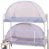 年終大促學生上下床蚊帳免安裝蒙古包 上鋪1.2m/0.9/1.0米單人宿舍子母床 熊貓本