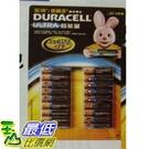 [COSCO代購] DURACELL 金頂 超能量 三號 電池 ULTRA AA18 18顆裝(CT)_CA98777