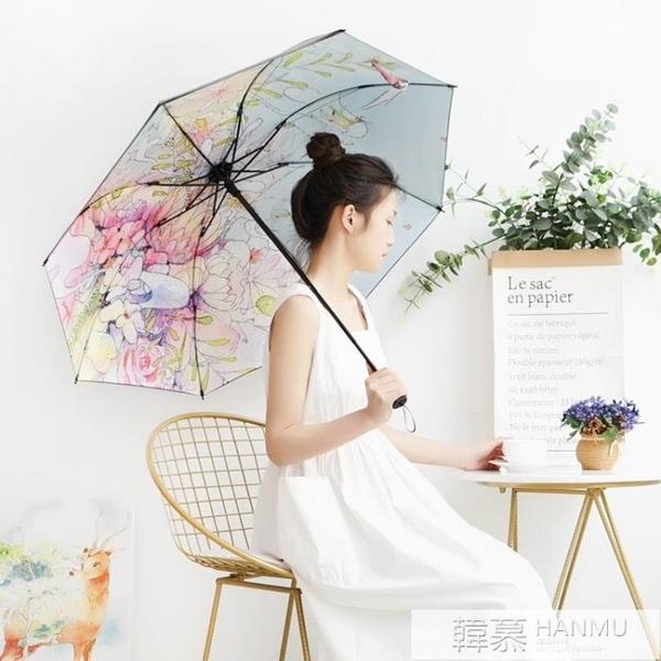 折傘 新品 迷你 晴雨兩用傘插畫傘防紫外線晴雨傘  夏季新品