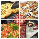 火鍋燒烤一體鍋家用多功能兩用韓式無煙電烤盤烤肉機涮烤刷爐鴛鴦YYJ 新年特惠