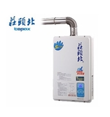 TOPAX 莊頭北13L強制排氣型熱水器TH-7132FE含運送 【中部家電生活美學館】