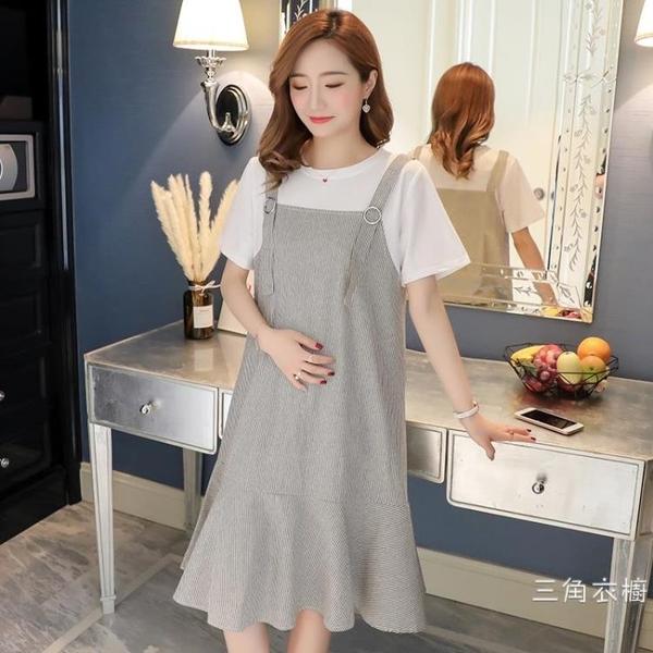 洋裝孕婦夏裝洋裝2020時尚潮媽韓版拼接孕婦裙棉條紋大碼孕婦上衣