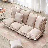 全福元榻榻米懶人沙發床折疊雙人小戶型臥室單人簡易兩用沙發椅子ATF 歐尼曼家具館