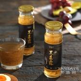 燕寶貝.黑玉露禮盒(250ml/瓶,共12瓶)﹍愛食網
