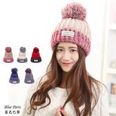 藍色巴黎 ★保暖拼布大毛球雙色毛帽 針織帽 《5色》【21526】
