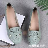 媽媽鞋單鞋平底平跟皮鞋中老年人夏季涼鞋鏤空中年女士洞洞鞋 米希美衣