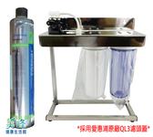 美國PENTAIR賓特爾4HL三道過濾器白鐵腳架搭配台灣公司貨原廠QL3頭蓋只賣7080元(可替代H104)