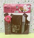 【震撼精品百貨】Rilakkuma San-X 拉拉熊懶懶熊~伸縮證件套-咖啡#18565