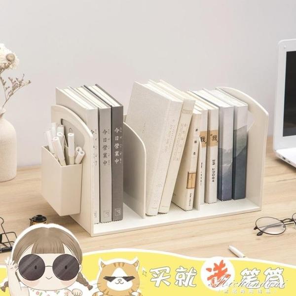 簡約辦公桌面書架學生用桌上書立架置物架高中生簡易書本文件收納 黛尼時尚精品