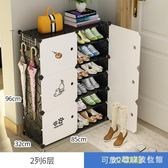 鞋櫃 鞋架子家用簡易經濟型組裝宿舍防塵多層省空間塑料放門口收納LB18763【3C環球數位館】