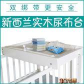 便攜實木尿布台嬰兒床上多功能換尿布護理撫觸按摩寶寶穿衣整理台 mks免運