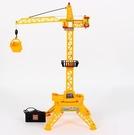 遙控車 塔吊起重機電動遙控無有線男孩塔吊工程吊車男女兒童玩具模型【快速出貨八折鉅惠】