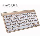 家庭用臺式迷你小單鍵盤外接無線87鍵盤機械鍵盤 挪威森林