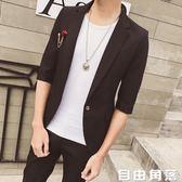 韓版修身男士七分袖西裝美發型師潮男個性西服男裝中袖小外套春夏  自由角落