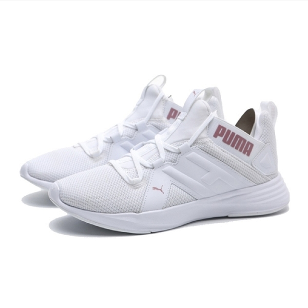 PUMA CONTEMPT DEMI WNS 女款白色網布粉LOGO休閒鞋- NO. 19316207