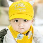春夏季女寶寶鴨舌帽0-1歲棉質透氣嬰兒帽子03-6-12個月薄款遮陽帽【店慶狂歡八五折搶購】