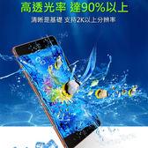HTC U12+ U11 EYEs 保護貼 水凝膜 鋼化軟膜 滿版 曲面 防指紋 疏水 疏油 前膜+後膜